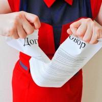 Досрочное расторжение договора аренды: причины и порядок процедуры