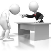 Понятие и основание дисциплинарной ответственности