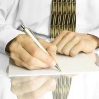 Основные признаки актов применения административно-правовых норм