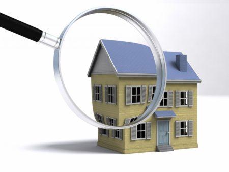 На фото: Оценка недвижимости