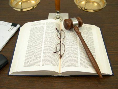 На фото: Гражданское право