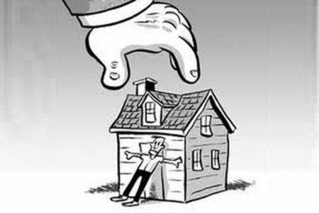 На фото: Национализация имущества