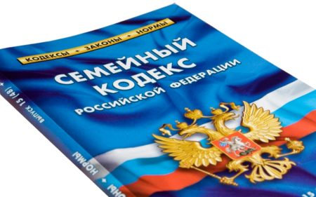 Семейный кодекс: алименты на детей в РФ в 2017 году