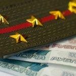 Условия ипорядок предоставления военной ипотеки в2016-2017 году