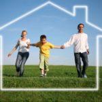 Условия получения ипотеки для молодых семей в2017 году