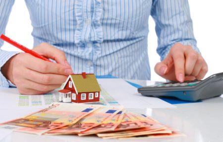 Ипотека под залог недвижимости